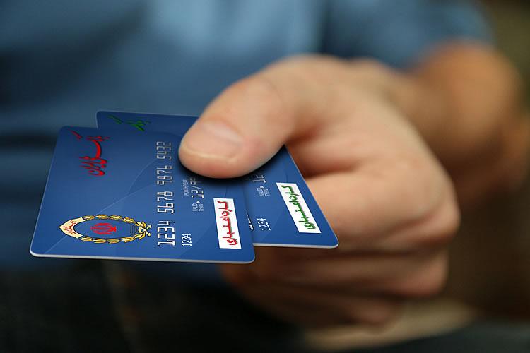 کارت اعتباری معیشت