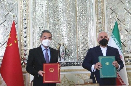 سند ایران و چین