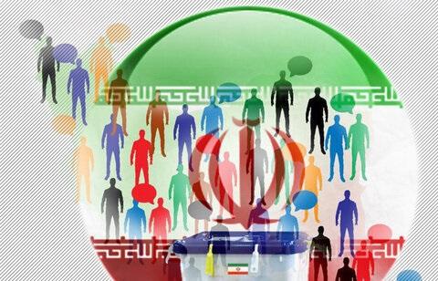زمان اعلام اسامی کاندیداهای اصلاح طلبان