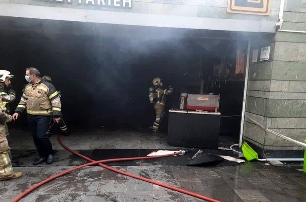 آتش سوزی در ایستگاه قیطریه
