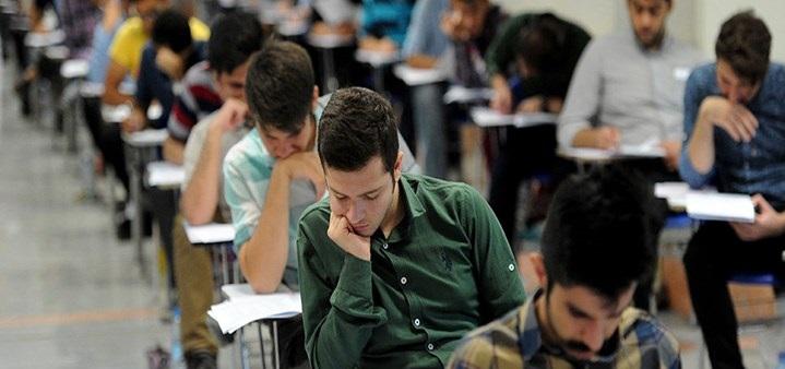 آزمون استخدامی آموزش و پرورش کی برگزار می شود؟