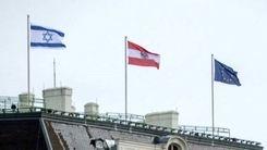 ابراز تاسف اتریش از لغو سفر ظریف به وین+جزئیات بیشتر