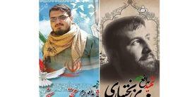 شهادت 2 نظامی ایرانی در سوریه + عکس دیده نشده