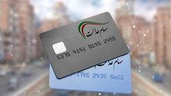کارت سهام عدالت از کدام بانک ها دریافت کنیم؟