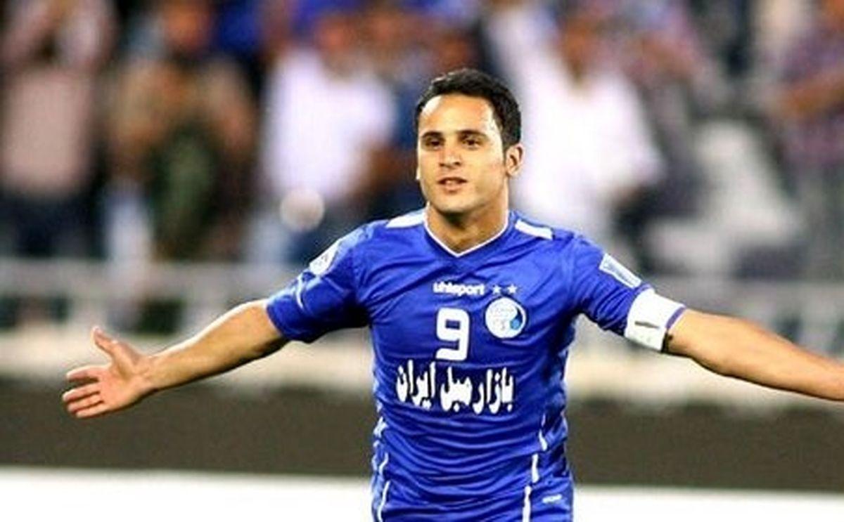 خانه آرش برهانی فوتبالیست معروف کجای تهران هست؟