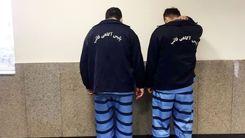 دو برادر خواهر 18 ساله اشان را سلاخی کردند+جزئیات قتل دلخراش