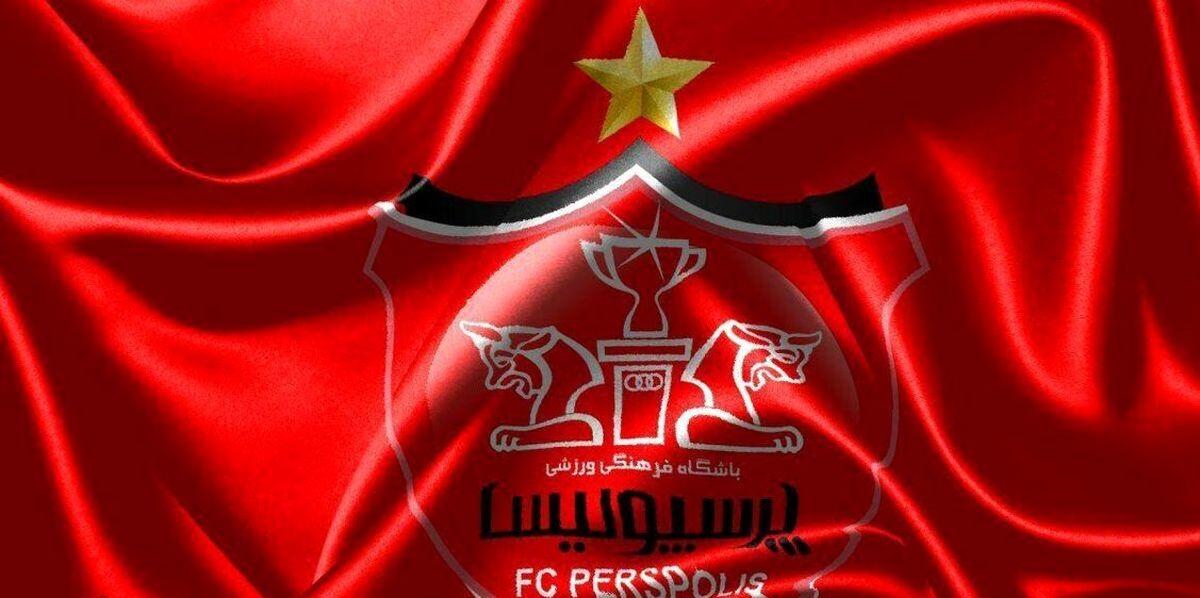 باشگاه پرسپولیس زیر قولش زد!