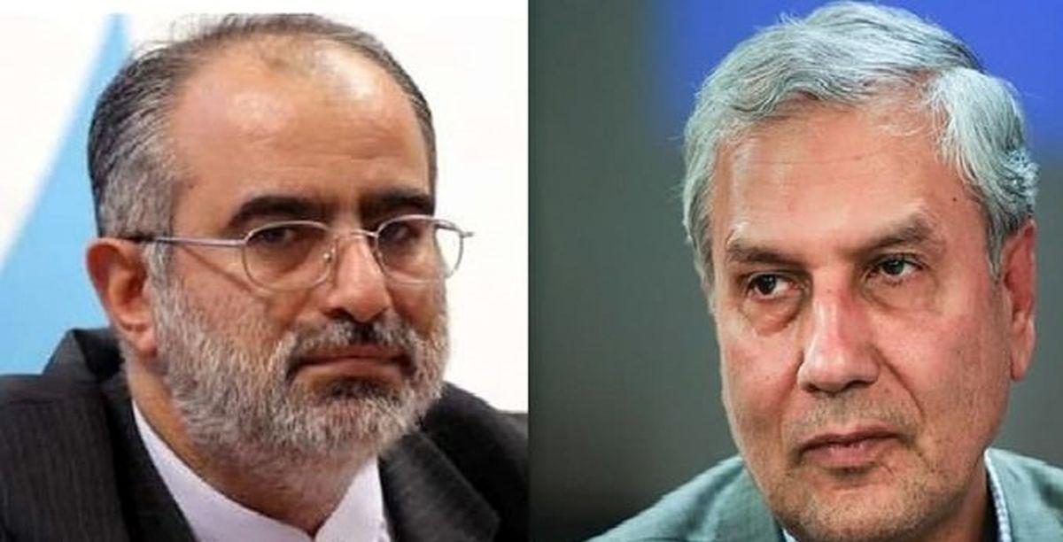 حسام الدین آشنا استعفا داد/ جایگزین مشخص شد+جزئیات بیشتر