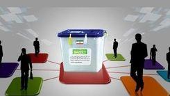 کاندیدای انتخابات ۱۴۰۰ برای پرداخت حقوق بازنشستگان چه برنامه ای دارد؟+جزئیات