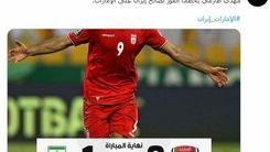 سنگ تمام رسانه عربستانی برای مهدی طارمی! +عکس