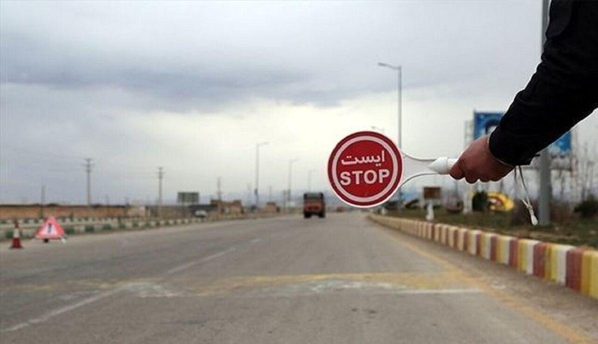 سفر به کدام شهرهای شمال ممنوع است؟