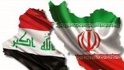 بیانیه عراق درباره سفر محمدجواد ظریف به بغداد