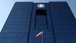 موافقت بانک مرکزی با تزریق ۲۱ هزار میلیارد ریال نقدینگی به بانکها