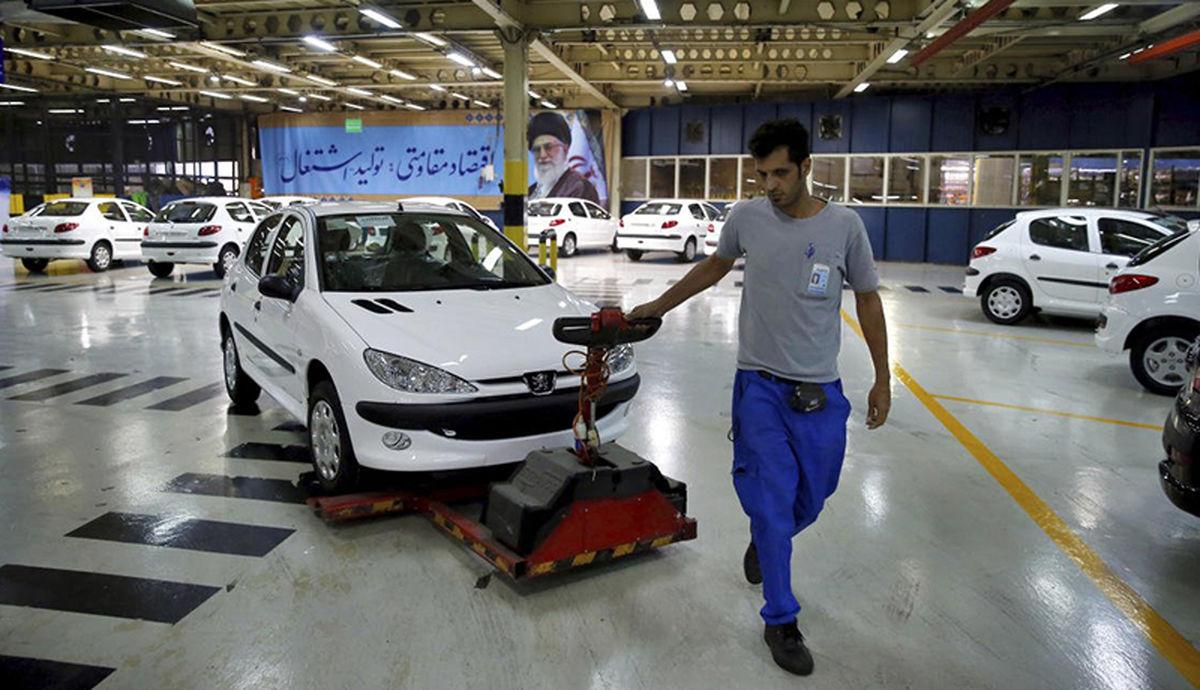 فروش خودرو زیر قیمت بازار/حراج 4 خودرو ایران خودرو