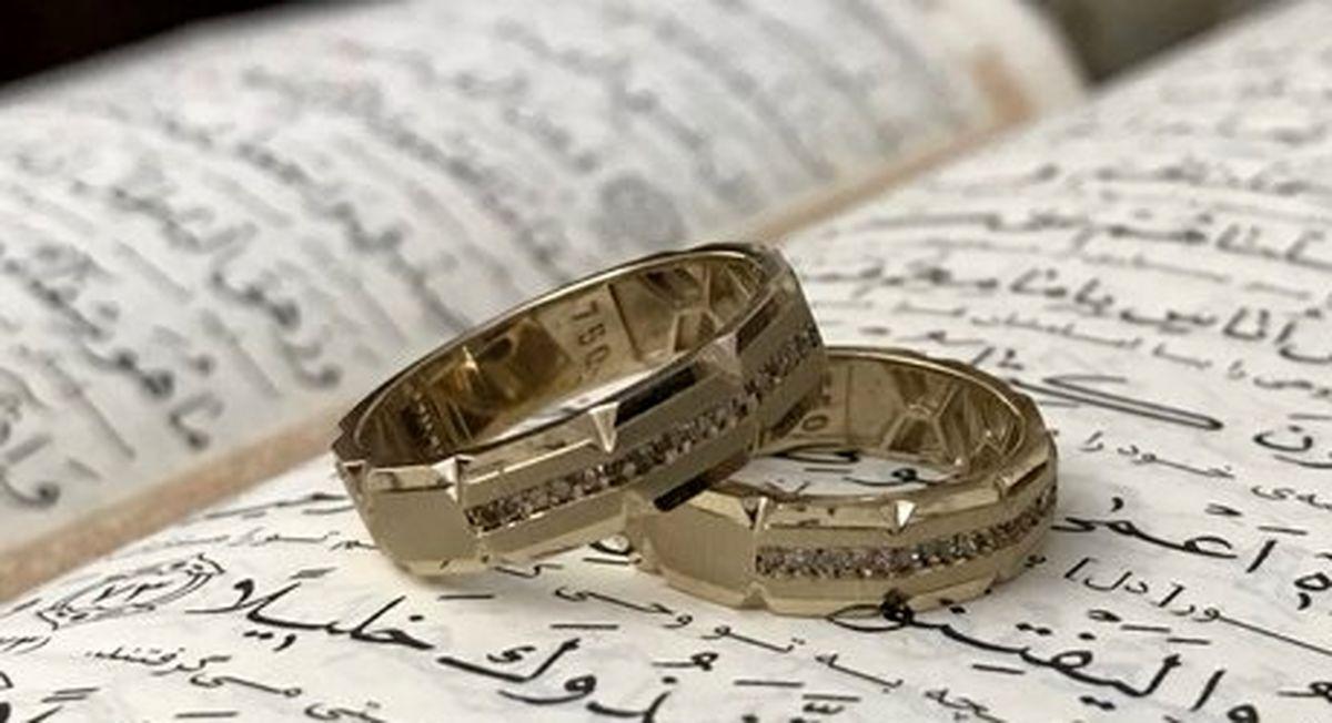 شرایط وام ازدواج برای فرزندگان بازنشستگان + جزئیات بیشتر