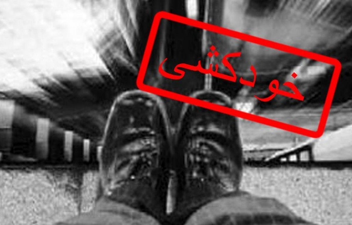 واکنش جنجالی یک مسئول به خبر خودکشی ۸۴ تهرانی در یک روز+جزئیات بیشتر