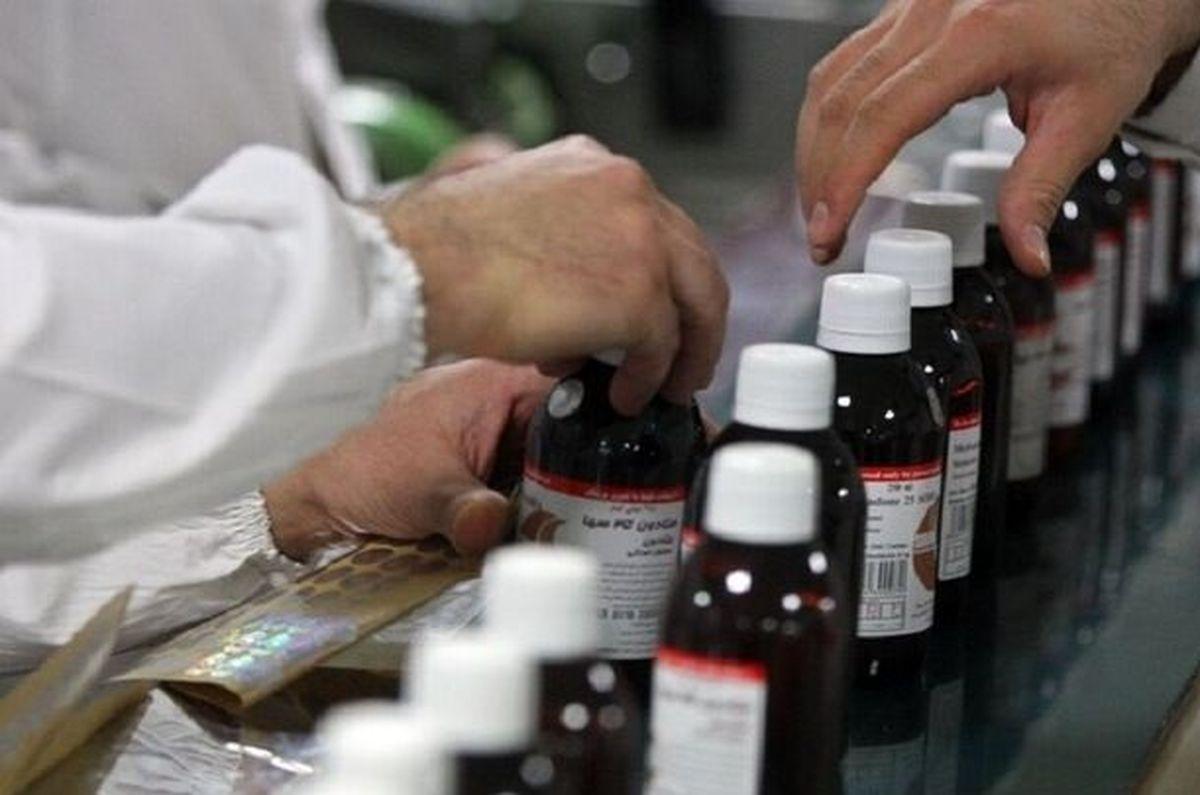 توزیع متادون در داروخانه ممنوع شد!