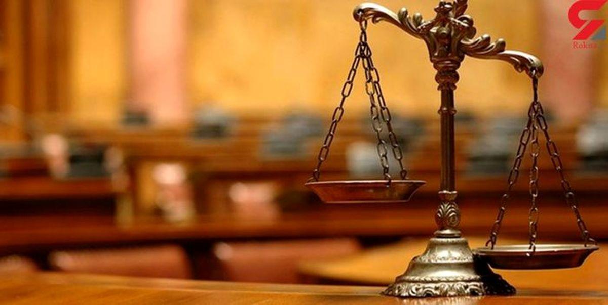 رسوایی ۳ کارمند قوه قضائیه در اصفهان