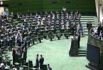 تذاکرات جدی نمایندگان در صحن علنی مجلس!+ جزئیات بیشتر