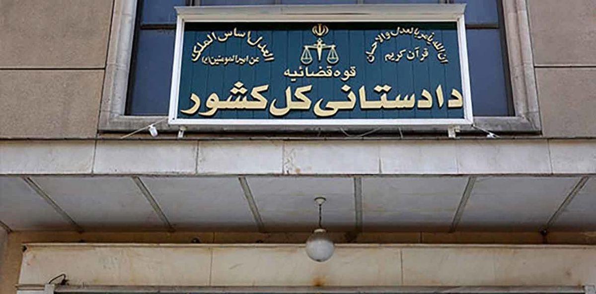 تذکر دادستانی به همه نامزدها و ستادهای چهارانتخابات 1400+جزئیات بیشتر