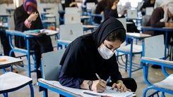 شرایط برگزاری حضوری امتحانات در روزهای کرونایی