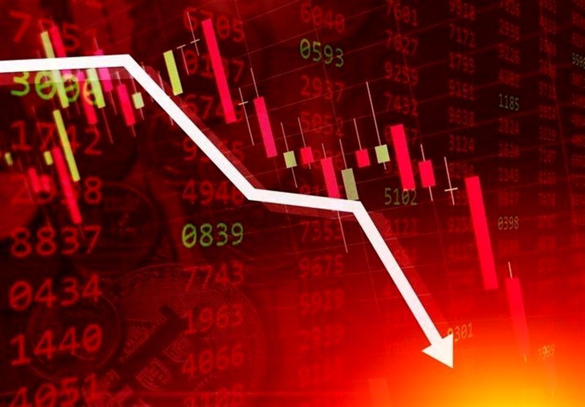 خبر ناراحت کننده برای سهام داران