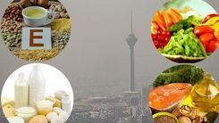 در زمان آلودگی هوا چه بخوریم؟