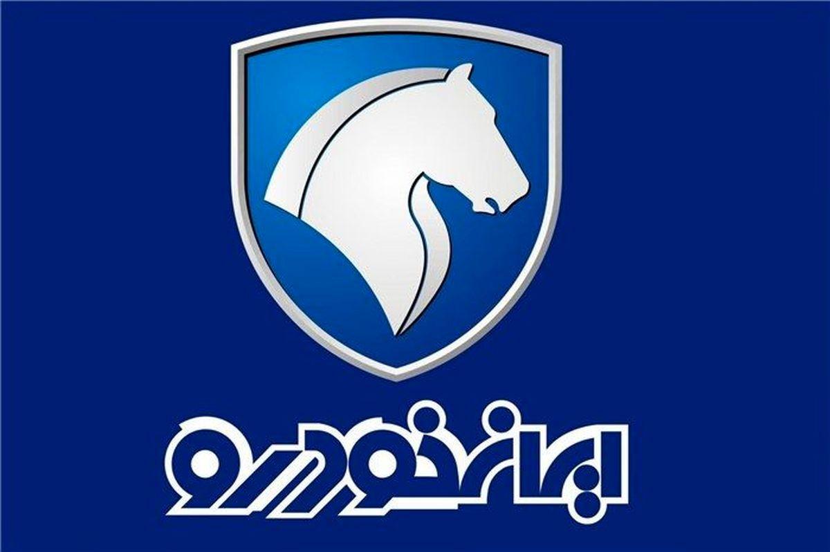زمان پیش فروش ۵ محصول پرفروش ایران خودرو