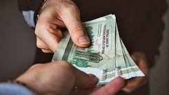 یارانه معیشتی/ سناریوهای پرداخت یارانه در ۱۴۰۰ +جزئیات مهم