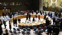 تصمیم آمریکا برای حمله به ایران مشخص شد!