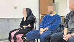 ماجرای قتل فجیع یک خانواده/دختری که خانوادهاش را سلاخی کرد!
