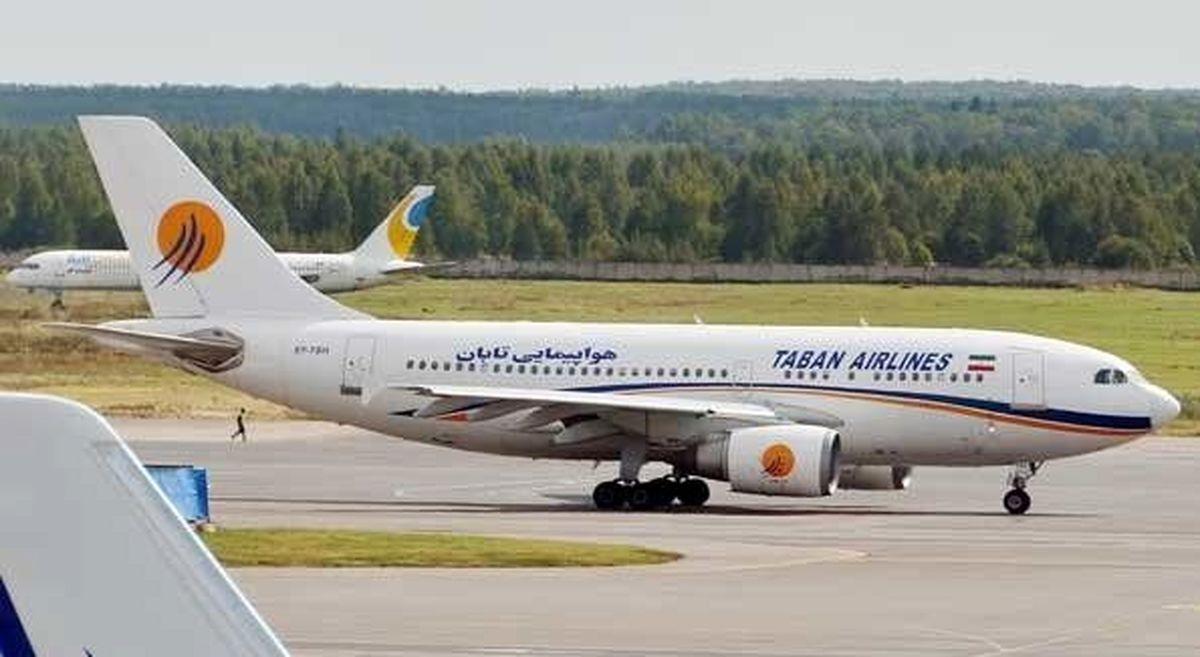 هواپیمایی تابان اخطار گرفت + جزئیات بیشتر