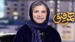 راز رویا تیموریان در برنامه همرفیق شهاب حسینی بر ملا شد+فیلم دیده نشده