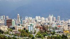 آخرین قیمت واحدهای مسکونی در تهران + جدول