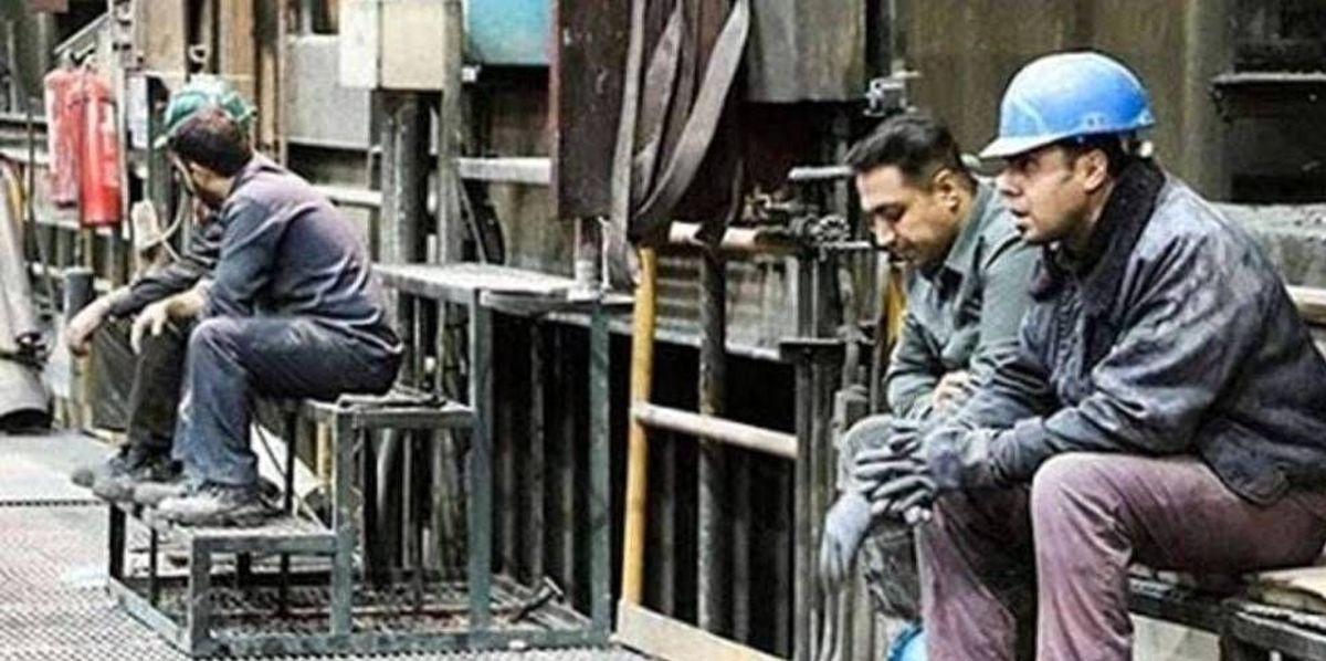 حقوق کارگران کاهش یافت / حقوق کارگران چقدر شد؟