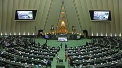 واکنش مجلس به مصوبه های انتخاباتی شورای نگهبان+جزئیات
