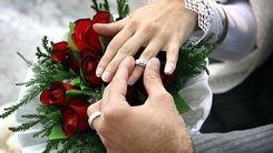 شرایط جدید دریافت وام ازدواج اعلام شد