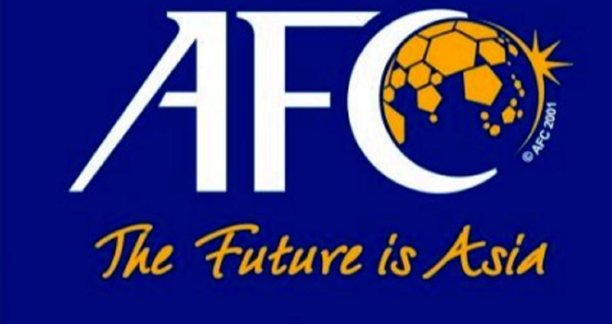 آخرین مهلت AFC به ایران+ جزئیات بیشتر