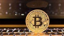اخطار بانک مرکزی درباره خرید و فروش رمز ارزها+جزئیات بیشتر
