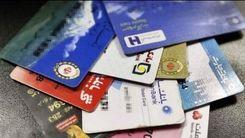صدور کارت بانکی برای اتباع خارجی به جه صورتی است؟ +فیلم