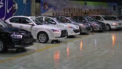 قرعه کشی پیش فروش ایران خودرو آغاز شد / جزئیات