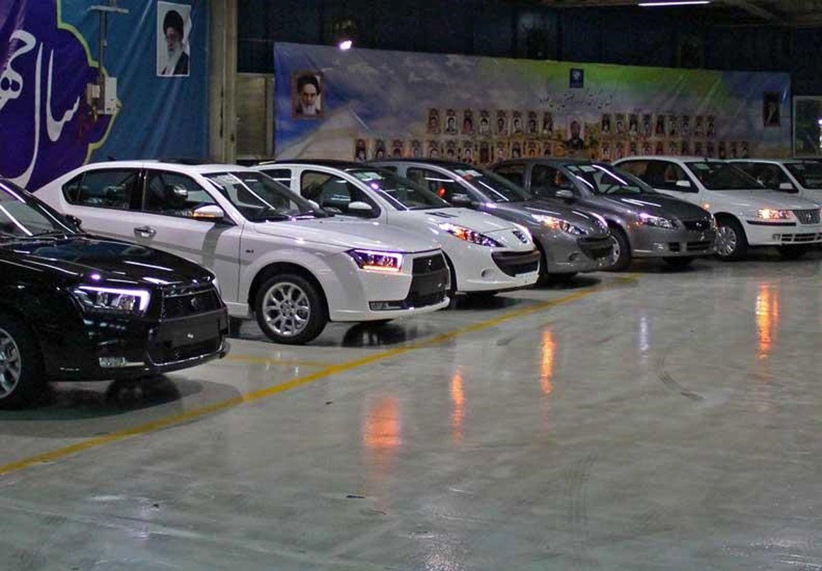 خبرفوری/برندگان پیش فروش ایران خودرو اعلام شدند