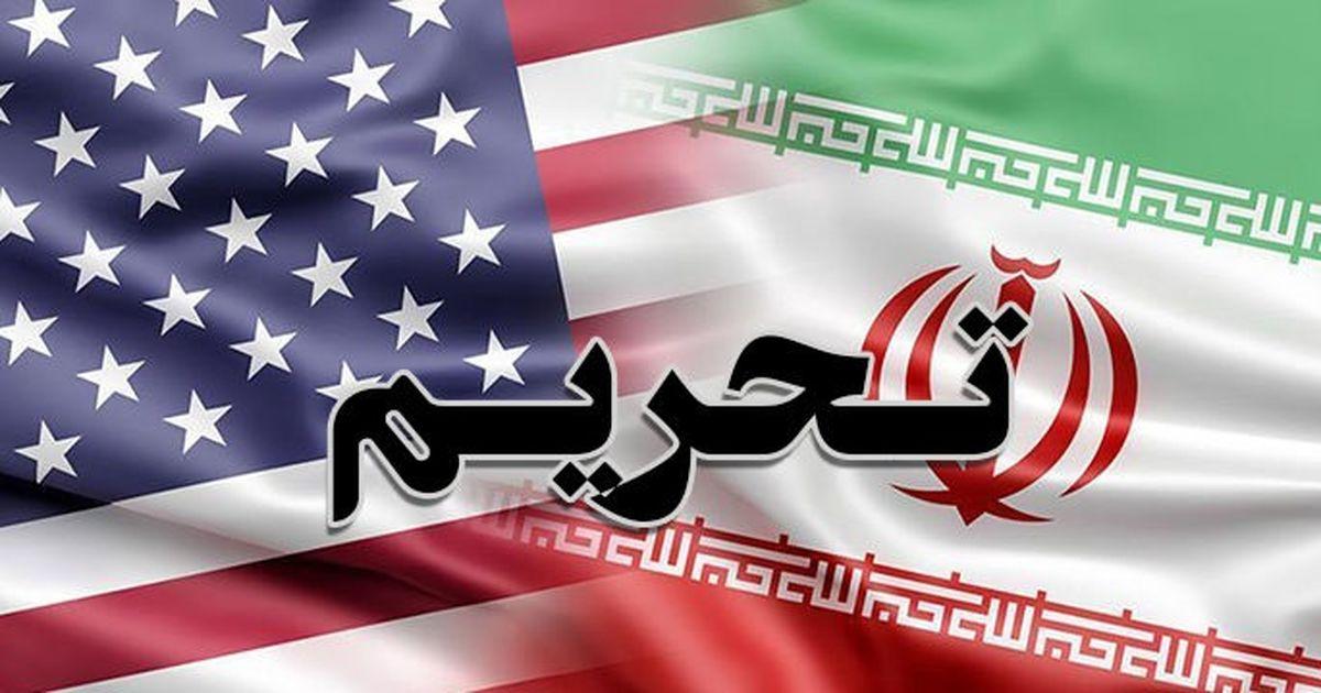 خبری فوری از آزاد سازی پول های ایران در آمریکا+جزئیات بیشتر کلیک کنید