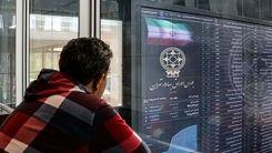 وضعیت بورس نگران کننده شد / اعتراض مال باختگان بورس