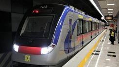 کدام ایستگاه ها در مترو تهران افتتاح شد؟