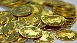 قیمت سکه افزایشی می شود یا کاهشی؟