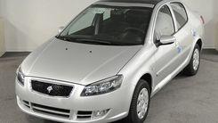 فوری/طرح جدید فروش خودرو رانا پلاس + قیمت