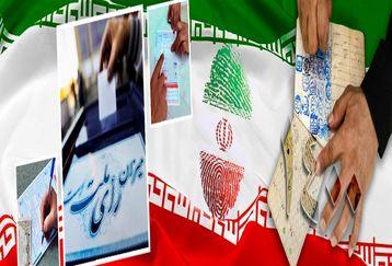 دغدغه احمدی نژاد در انتخابات ۱۴۰۰ چیست؟!+جزئیات