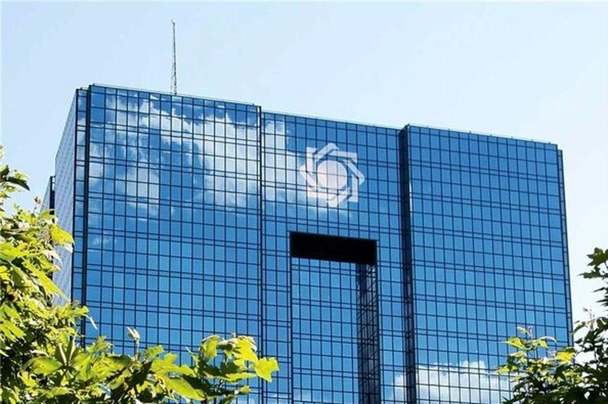 ساعات کاری بانک های خصوصی مشخص شد