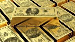 طلا 99 / قیمت سکه یورو در 24 آذر 99 + جدول